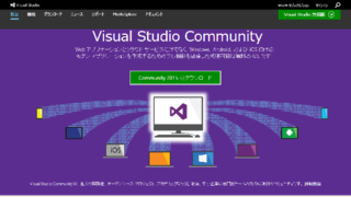 VS2015CommunityPage.png