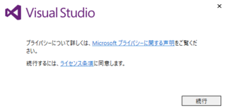 vs2017_install_01.PNG